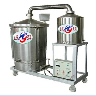 厂家供应分体式玉米酒酿酒机家用电热蒸酒机