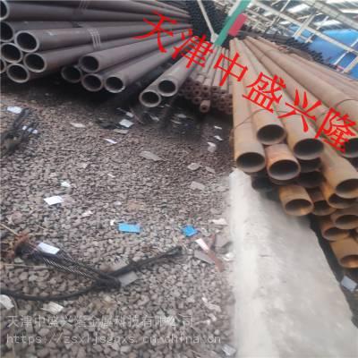 14x0.8锅炉管GB/T3087标准材质20G,天津专业加工厂家