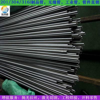 316不锈钢/精轧管/毛细不锈钢管|10.7*1.9无缝不锈钢精密管