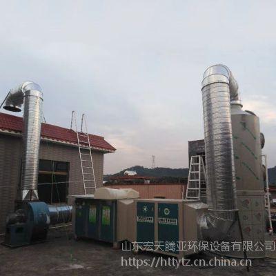 UV光氧催化设备 废气净化器厂家 鸿鑫环保设备出品