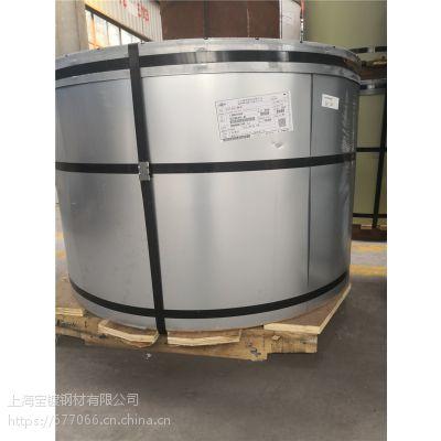 宝钢0.5厚TDC51D镀铝锌白灰色彩钢瓦,批发零售