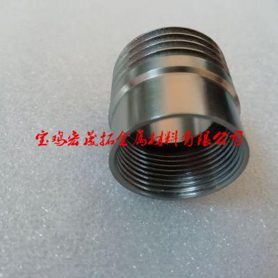 高温钼异形件 TZM钼加工件 高精度钼配件 M28钼螺丝配件