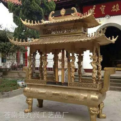 寺院长方形铜香炉 带盖铜香炉 大型铜香炉定做