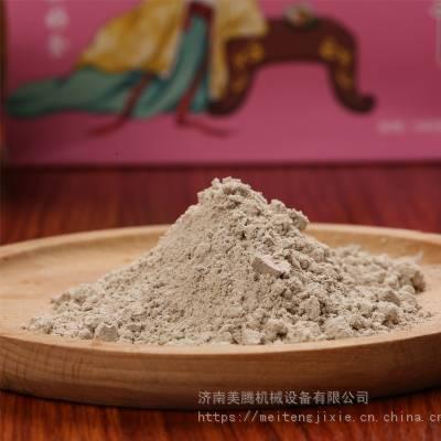 红豆薏米粉祛湿气代餐粉全套设备薏仁枸杞粉山药赤小豆麸皮机器