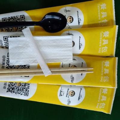 一次性餐包机器 纸巾筷子牙签勺子包装机器