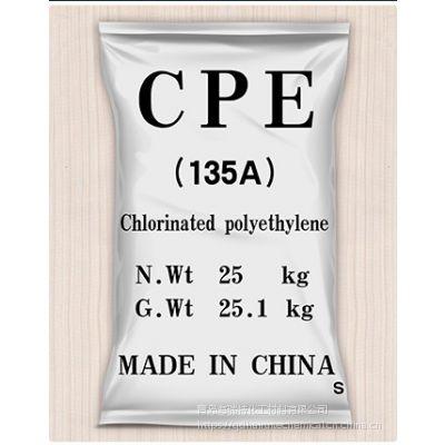 厂家直销 CPE135A