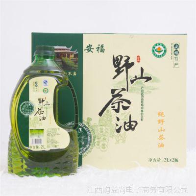 江西特产赣花山茶油2L×2瓶装低温压榨一级食用山茶籽油厂家直销