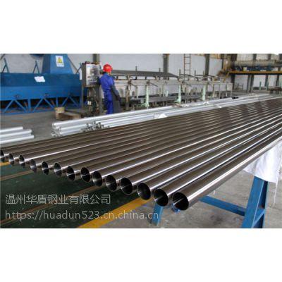 63*1.65不锈钢焊管316L材质抛光卫生管