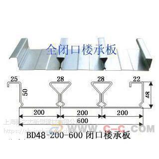 上海松江产业园选用新之杰YXB48-200-600闭口楼承板