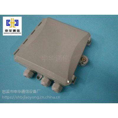插卡式1分8芯光纤分纤箱
