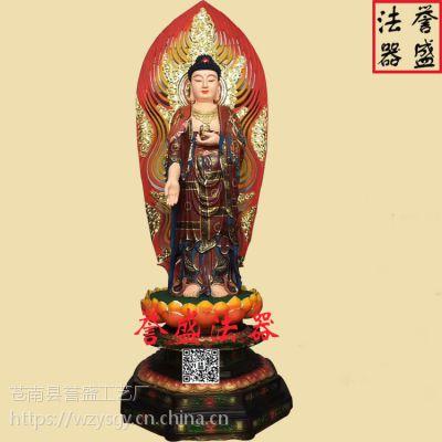 佛像图片大全【西方三圣|观音菩萨|大势至菩萨|阿弥陀佛】