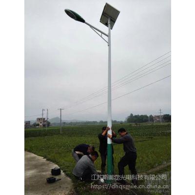 上海led太阳能路灯厂家价格