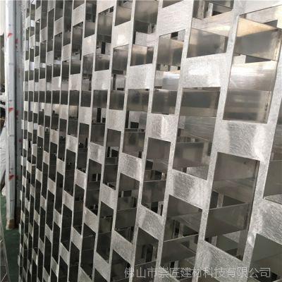 穿孔铝单板报价   2.0mm铝单板厂家报价  雕刻铝单板规格