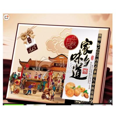 保定涿州包装厂大量供应稻香村月饼盒,好利来的月饼盒,是保定地区规模的包装厂