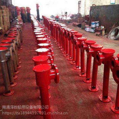 PCL4油罐消防不锈钢立式泡沫发生器 低倍数空气泡沫产生器带3C