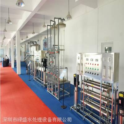 长沙市 南昌市 福州市 汽车配件用去离子水处理设备厂家