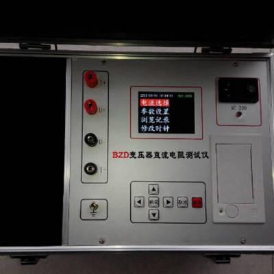 承试承修10A变压器直流电阻测试仪生产厂家