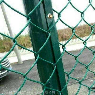 勾花护栏网定制 篮球场围网 公园体育场围栏网-河北优盾
