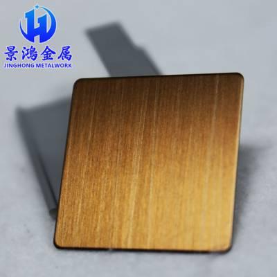 叠纹青铜色不锈钢板图片 佛山景鸿金属不锈钢厂家