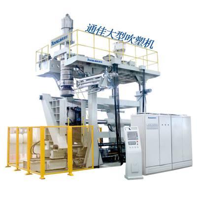 一体式三格化粪池专用机器通佳吹塑机厂家供应