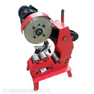 路邦机械426消防管道切管机 镀锌管无毛刺切割机
