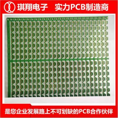 清远typec板-台山琪翔电路板加工定制-端口typec板
