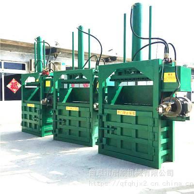 20吨塑料薄膜打包机 立式液压油桶挤扁机 液压打包机型号