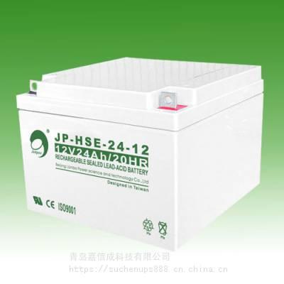 JUMPOO铅酸蓄电池JP-HSE-65-12 劲博蓄电池代理