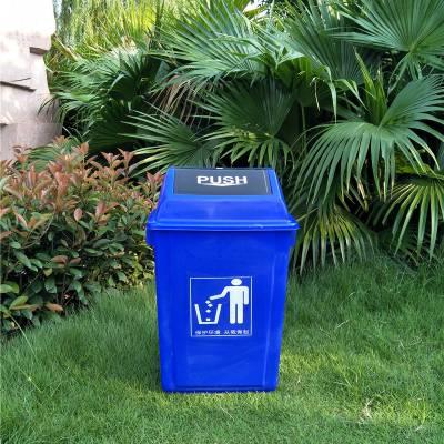 南充市240升塑料垃圾桶厂家直销医疗垃圾桶