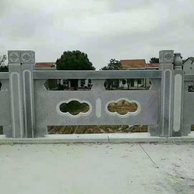 别墅石栏板-石栏板-兴隆园林工程(查看)