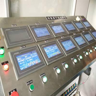 节能药材厂药企芡实烘干机/芡实干燥机/芡实热泵烘干机/芡实空气能烘干设备/芡实烘干机价格/芡实烘干机