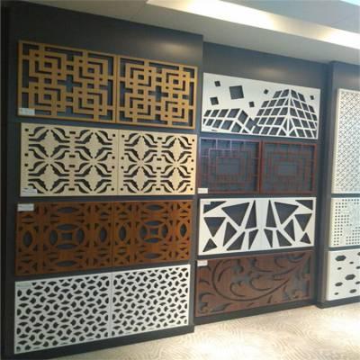 厂家直销孔径铝单板雕花铝单板规格 定制艺术镂空铝单板