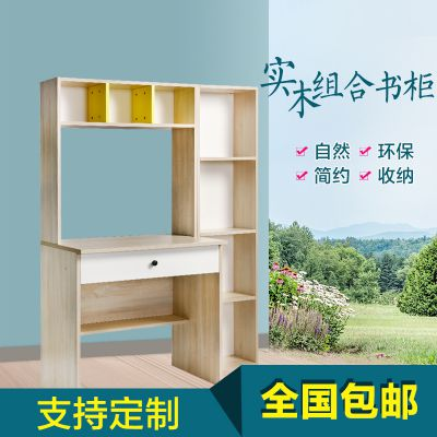 供应现货实现代简约木组合书桌书柜美学大师原创设计一件代发
