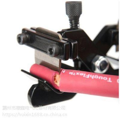多功能剥线器 BX-30电缆剥皮器 绝缘线架空导线剥线钳 日式线缆剪 惠鑫