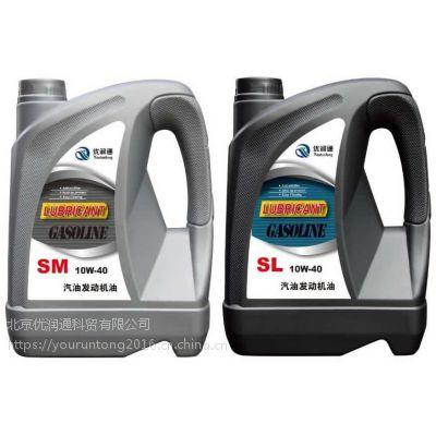 优润通SL级汽油机油 10W-40车用汽机油 车用润滑油 4L装