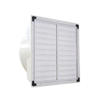 排气扇厂家-马力斯通风设备(在线咨询)-宿迁排气扇