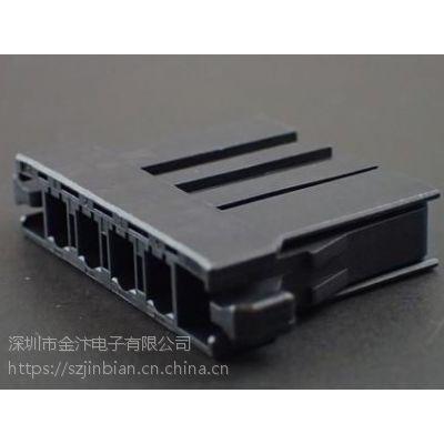 JST汽车连接器5.08间距JFA系列塑壳F32FSS-04V-KY