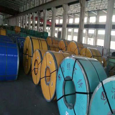 进口1.4529不锈钢板价格_1.4529不锈钢厂家_在哪里能买到1.4529不锈钢棒?