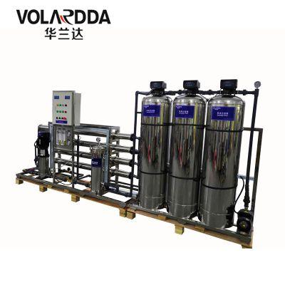 南宁冰棍制造厂用1吨双级反渗透纯水设备 将地下水净化为可直接使用的纯净水