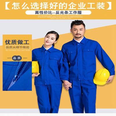 高品质劳保服销售-轩竹苑(在线咨询)-德宏劳保服销售