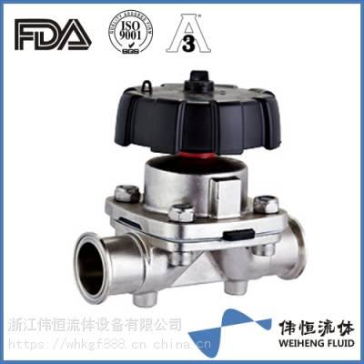 304/316L卫生级手动快装隔膜阀