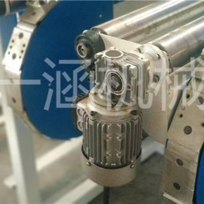 双端锯加工-一涵机械(在线咨询)-上海双端锯