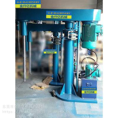 东莞升降分散机多少钱 涂料化工油漆液体搅拌分散机厂家哪家好