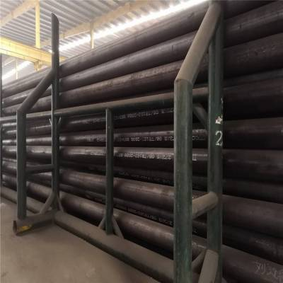 WWW_288SA0_COM_子豪金属无缝管价格 a106b无缝钢管价格 低价销售
