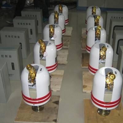 自动跟踪定位射流水炮ZDMS0.6/10S 车库 仓库 商场专用 智能消防系统
