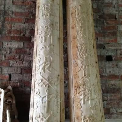 实木牌匾定制木雕仿古对联圆弧对联开业门头招牌寺庙户外牌匾