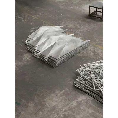 合肥锥形铝单板报价-异型铝单板外墙价格_金属天花幕墙
