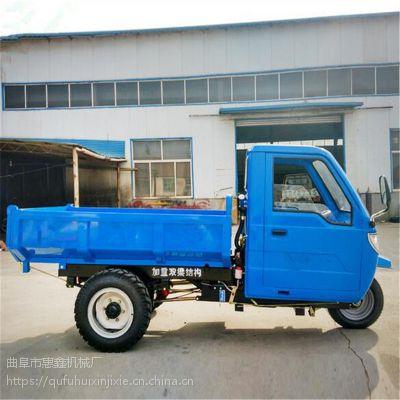 打造风景区的工程三轮车/批发八速自卸柴油三轮车/质量过硬的柴油三马子