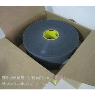 现货供应3MSJ5832脚垫 3m5832橡胶脚垫胶带加工冲型