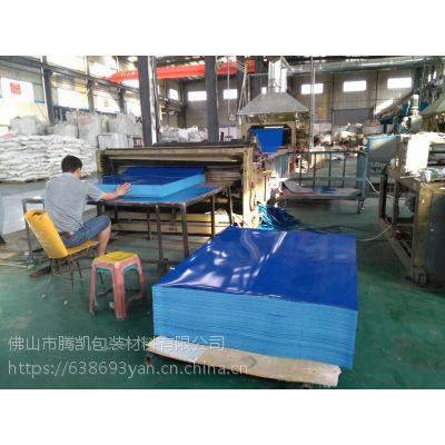 钢卷塑料圆护板 端护板 内外护板 PE包装护板 塑料侧护板 钢卷外包装保护板
